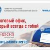 2._Личный_кабинет_листовка.jpg